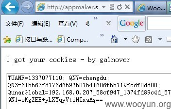 JWPlayer Xss 0day [Flash编程安全问题]