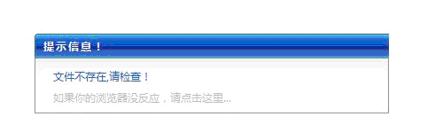 91736cms Getip SQL Injection & 后台妙拿 WebShell